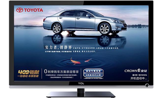 智能电视开机广告-产品与服务-北京林克艾普科技有限图片